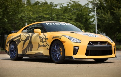 The Nissan GT-R Predzilla  (Nissan Photo)